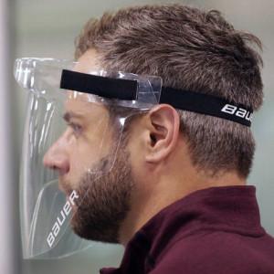 BAUER Gesichtsschutz